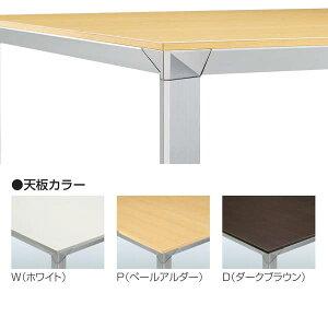 生興テーブルATS型会議用テーブルW1800×D900×H720ATS-1890