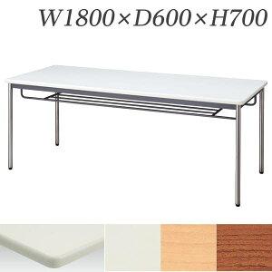 生興テーブルMTS型会議用テーブルW1800×D600×H7004本脚タイプ棚付MTS-1860IS