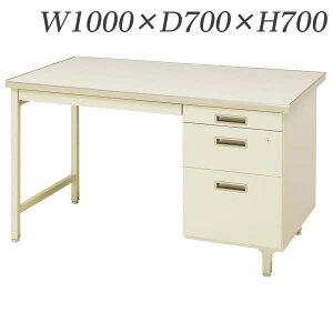 生興デスク300シリーズ片袖デスクW1000×D700×H700/脚間L522300CG-107N