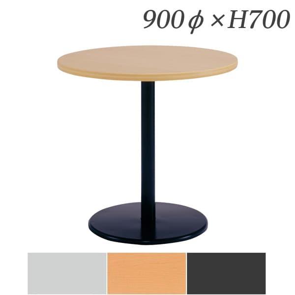 生興 テーブル マルチカチットテーブル 丸型 黒塗装脚 900φ×H700 1本脚タイプ(丸ベース) KT-NB900R:かぐの窓口