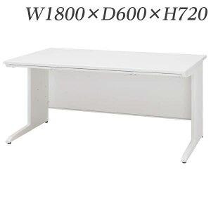 生興デスク50シリーズSタイプ平デスクW1800×D600×H720/脚間L171350SBH-186H