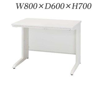 生興デスク50シリーズSタイプ平デスクW800×D600×H700/脚間L71350SBL-086H