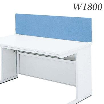 生興 デスク 50シリーズ デスクパネル 適応デスクW1800 DPNW-183 [デスク デスク周り品 デスクパネル オフィス家具 オフィス用 オフィス用品 衝立 パネル]