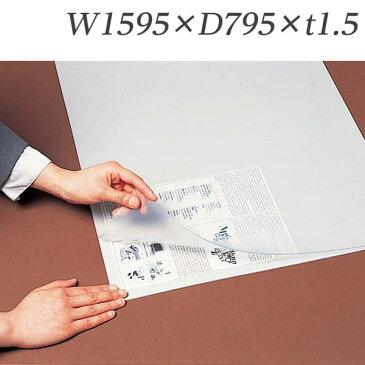 生興 デスクマット ダブルタイプ(下敷き付) W1595×D795×t1.5+下敷きフェルトt1.0 REM-168W [デスク 卓上マット 机上マット 卓上用マット 机上用マット デスク用マット デスク周り品 オフィス家具 オフィス用 オフィス用品]
