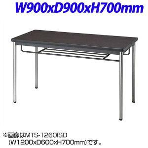 生興MTS会議テーブルMTS型オレフィンエッジタイプ棚付きダークブラウンW900×D900×H700mmMTS-0990ISD