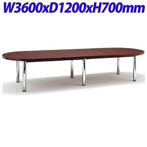 【受注生産品】TOKIODXミーティングテーブル楕円型W3600×D1200×H700mmDX-3612R