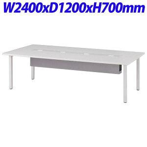 【受注生産品】TOKIOTOBミーティングテーブル配線ボックス付W2400×D1200×H700mmTOB-2412C
