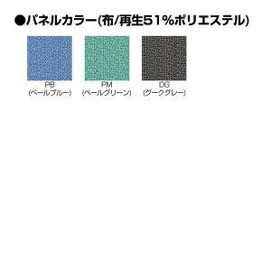 TOYOSTEEL50Xシリーズデスクパネル50X専用W1800mmデスク適応50DPN-183