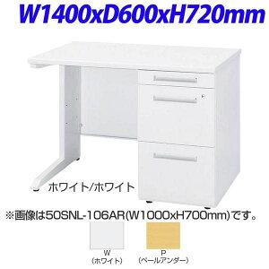 TOYOSTEEL50Sシリーズ片袖デスクセンター引出なしW1400×D600×H720mm50SNH-146AR