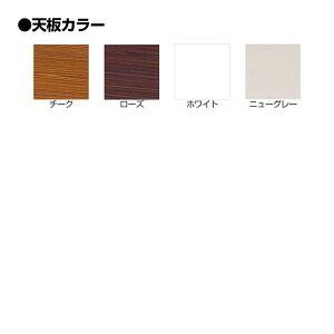【受注生産品】TOKIOTDミーティングテーブル共貼りタイプ棚付角脚W1800×D450×H700mmTD-1845TK
