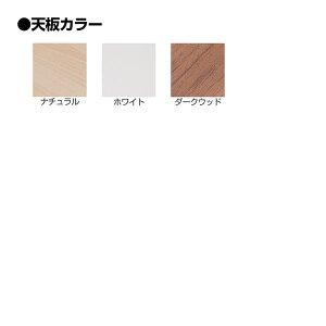 TOKIONTTホールディングテーブル棚付パネル付W1800×D450×H720mmNTT-1845P