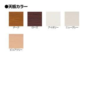 【受注生産品】TOKIOTW折り畳みテーブル共貼りタイプ棚無パネル無W1800×D600×H700mmTW-1860TN