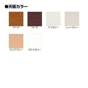 【受注生産品】TOKIOTS折り畳みテーブルソフトエッジタイプ棚付パネル無W1500×D900×H700mmTS-1590