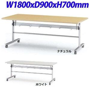 【受注生産品】TOKIOMTS-HT食堂用テーブルW1800×D900×H700mmMTS-HT1890