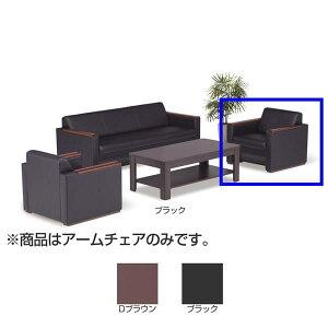 【受注生産品】TOKIOF応接セットビニールレザー仕様アームチェアW740×D740×H660(SH380)mmF-32LAC