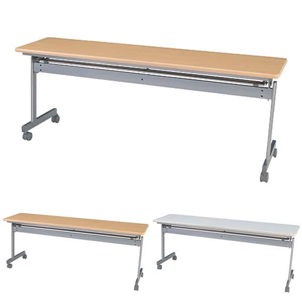 ハイテクウッド 跳ね上げ式会議用テーブル KSシリーズ  1800×450mm