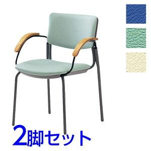 ミーティングチェア会議椅子4本脚粉体塗装肘付ビニールレザー張り同色2脚セットCM351-MX