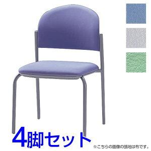 ミーティングチェア会議椅子4本脚粉体塗装肘なしビニールレザー張り同色4脚セットCM210-MX