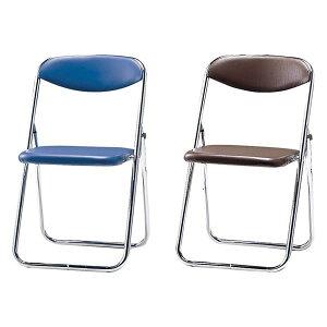 折りたたみ椅子パイプイススチール脚クロームメッキバネ座ビニールレザー張り同色5脚セットSCF14-CXB