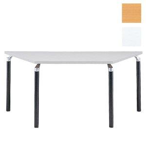 台形幅165×奥行71.5×高さ70cmミーティングテーブル会議テーブル4本脚ブラック脚TM440-MZ
