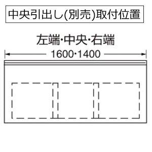 ライオン事務器スタンダードデスクストレート天板アジャスタータイプディベラデスクシステムW1400×D700×H720mmVD-M147F-S