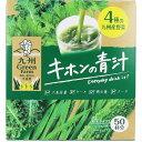 4種の九州産野菜 キホンの青汁 粉末タイプ 50杯分 3g×50袋