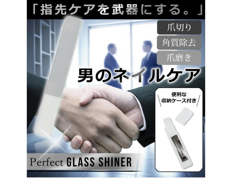 パーフェクトグラスシャイナー*ワンステップネイルシャイナーバッファーメンズ爪磨きガラス製