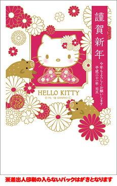 【メール便なら送料120円】全128柄 2019年度版 亥年 郵政お年玉付き年賀はがき(官製年賀葉書) パック年賀 3枚 キャラクター年賀状 ハローキティ<Hello Kitty> CD313