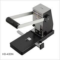 カール事務器強力パンチHD-430N穿孔能力330枚(30mm)