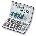 カシオ 金融電卓 プロフェッショナル 折りたたみ 12桁 BF-...