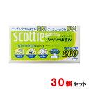 【まとめ買い10個セット品】ミューファン 抗菌フキン(12枚入) 小 ブルー