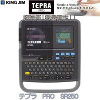 キングジム<KINGJIM>ラベルライター「テプラ」PROエントリーモデルSR2504-18mmテープ対応