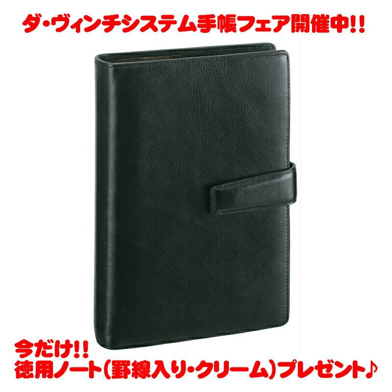 手帳・ノート, システム手帳 () (Raymay) () DB3005B 24mm