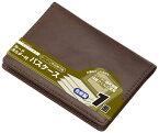 【メール便なら送料180円】 レイメイ藤井(Raymay) グロワール カードホルダー付パスケース(1面パス) ブラウン GLP9003C カードホルダー10枚