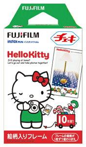 FUJIFILM<富士フイルム>インスタントカメラ チェキ専用 インスタントカラーフィルム instax ...