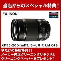 FUJIFILM<富士フイルム>XFレンズレンズ交換式プレミアムカメラXシリーズXマウント用フジノンレンズXF55-200mmF3.5-4.8RLMOIS望遠ズームレンズ
