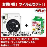 """【送料無料】【ラッピング無料】FUJIFILM<富士フイルム> """"チェキ""""instax mini70 ホワイト チエキカメラ INS MINI 70 WHITE+専用フィルム20枚パック(INSTAX MINI K R 2)特別セット 02P03Dec16"""