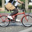 【送料無料】HANWA(阪和) 20インチ カラフル折りたたみ自転車 6段変速 カゴ/カギ/ライト付 TRAILER BGC-F20-RD レッド 02P03Dec16