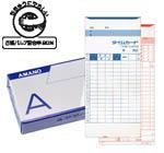 アマノ<amano> 標準AカードA-card 【RCP】 02P08Feb15