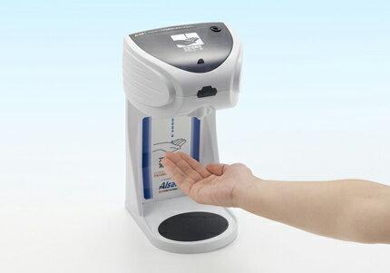 自動手指消毒器「アルサット」