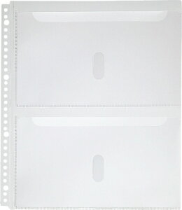 スキットマン ファイル ポケット