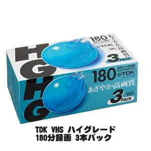 HG(VHS) T-180HGUX3