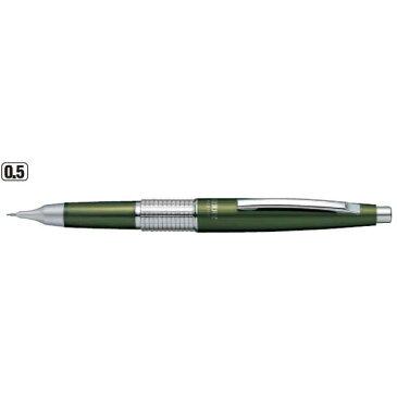 【メール便なら送料120円】<ぺんてる>ケリーシャープ(万年CIL) 0.5mm オリーブグリーン P1035-KD