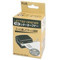 プラス PLUS レターオープナー 電動 ブラック 電池式 コンパクト 文具 OA機器 事務用品 オフィス OL-001 35-131