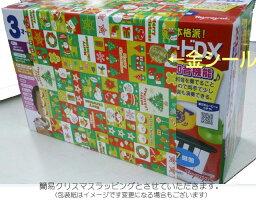 【ラッピング無料】トイローヤルキッズキーボードDXNO.8880
