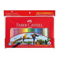 ファーバーカステル(FABERーCASTELL)色鉛筆12色セットTFC-CP/12C