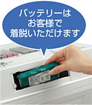 シャープ<SHARP> 電子レジスターXE-A147用バッテリー XE-A1BT(XEA1BT) 【RCP】