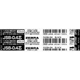 【メール便なら送料120円】ゼブラ<ZEBRA> ジェルボールペン替芯 JSB-0.4芯 ブラック RJSB4-BK