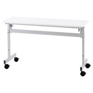 シンプルフォールディングテーブル2幅1200奥行450高さ702mmホワイトRFヤマカワ折りたたみテーブル折り畳みテーブル折りたたみ折り畳みテーブル高さ70会議テーブル会議用テーブルミーティングテーブルキャスターRF-RFFT2-1245WH