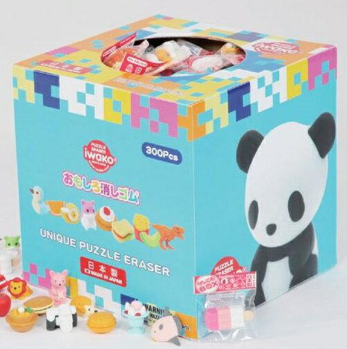 消しゴム・修正用品, 消しゴム  BOX300(300 BOX 300er-box300 ER-BOX300(15000RCP